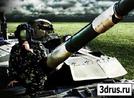 Мужской шаблон - хороший танкист