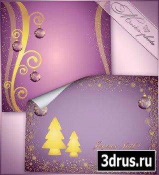 PSD исходник для photoshop - Сияние магическое