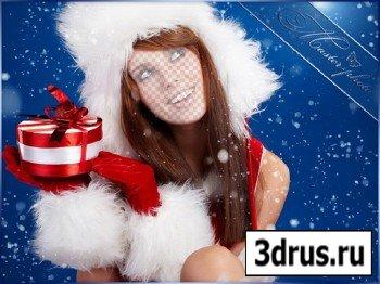 Шаблон женский для фотошопа - Подарок от Снегурочки