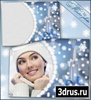 Рамка для фотошопа зимняя - Вечер холодный