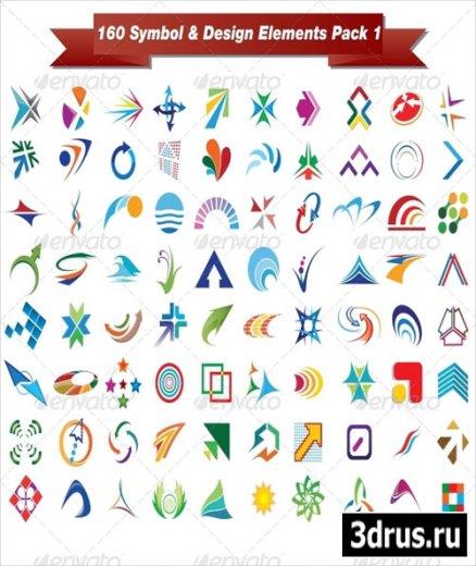 160 Logo & Design Elements Pack