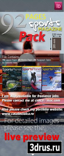 Sports Magazine Pack