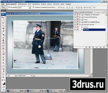 Видео обучающее для photoshop - Оформление с помощью экшена